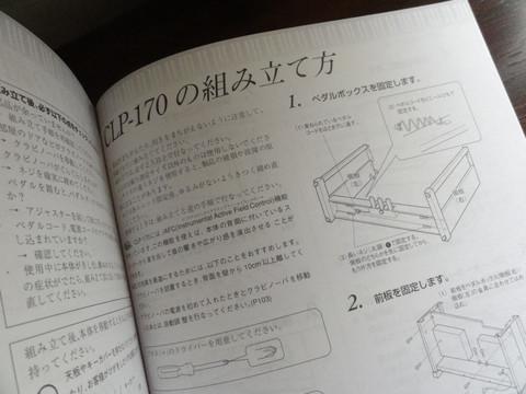 DSC02857_2015s.jpg