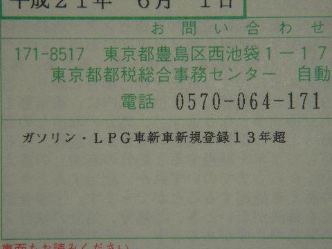 DSC07877_s.jpg