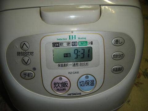 DSC08995_s.jpg