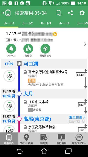 Screenshot_20170505-141047__s.jpg